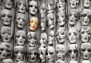 Masks by Brian S. Nelson (exfordy on Flickr). Creative Commons.