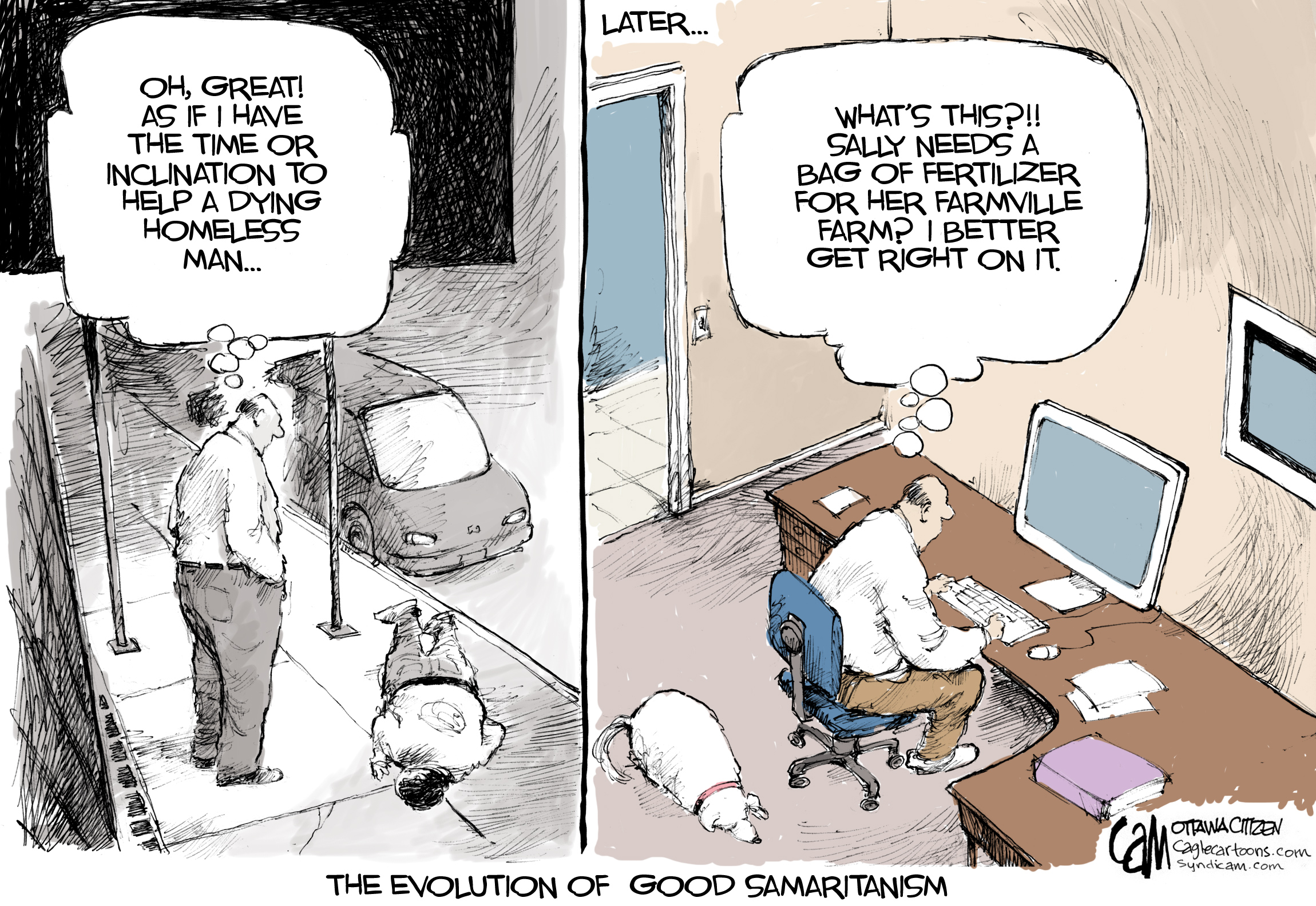 """Is the Virtual World Good for the """"Real"""" One?"""